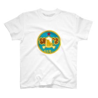パ紋No.3346 内村  T-shirts
