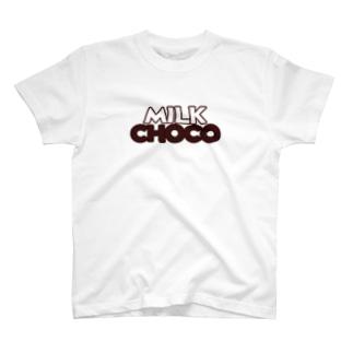 ミルクチョコロゴグッズデザインB T-shirts