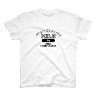 細心の注意による高品質な牛乳(黒) T-shirts