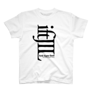 Anti-Sans-Serif (Black) T-shirts