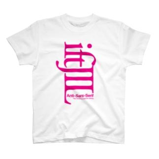 Anti-Sans-Serif (Magenta) T-shirts