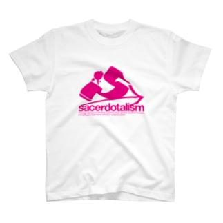 sacerdotalism (Magenta) T-shirts