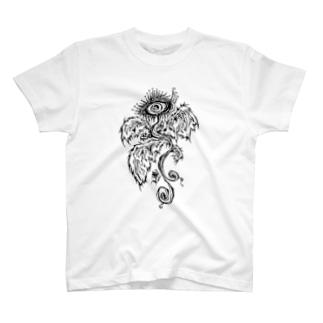 「露悪の、その先へ」 T-shirts