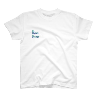 ペーパードライバー T-shirts
