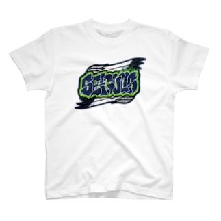 Tokai-SEAGULLS 公認 T-shirts