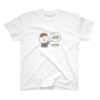 Schönen Feierabend : ドイツ語イラストグッズ T-shirts