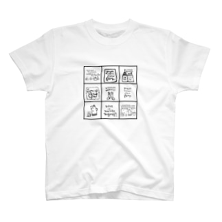 イラストいっぱい!! T-shirts