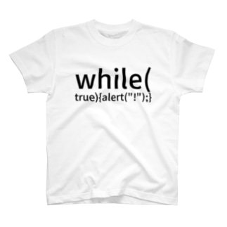 """while (true) {  alert(""""!"""");} T-shirts"""