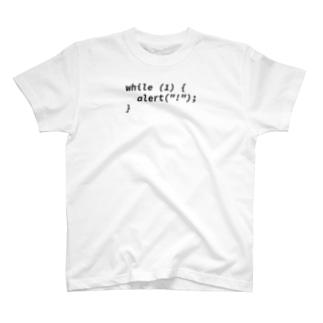 """シン・めるくん(0x73C08B1D)のwhile (1) {  alert(""""!"""");} T-shirts"""