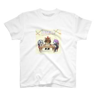 オーウェン誕生日バージョン T-shirts