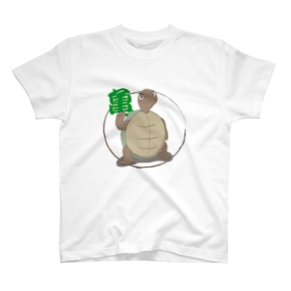 タートルゥーーッス! T-shirts