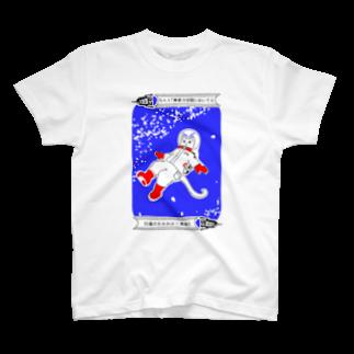金星灯百貨店のなんと三角 無重力 T-shirts