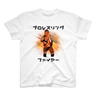 ファイヤー山本即位4周年記念式典限定No.2 T-shirts