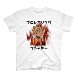 ファイヤー山本即位4周年記念式典限定No.3 T-shirts