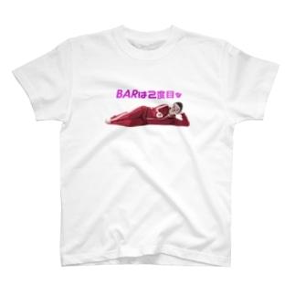 ファイヤー山本即位4周年記念式典限定No.7 T-shirts