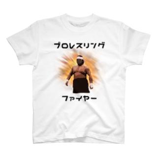 ファイヤー山本即位4周年記念式典限定No.26 T-shirts