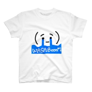 わさビーム T-shirts