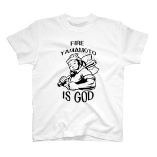 ファイヤー山本即位4周年記念式典限定No.31 T-shirts