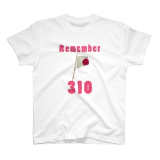 ファイヤー山本即位4周年記念式典限定No.54 T-shirts