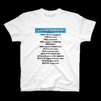 合同会社 山本修平    のファイヤー山本即位4周年記念式典限定No.69 T-shirts