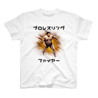 ファイヤー山本即位4周年記念式典限定No.75 T-shirts