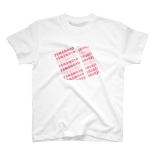 ファイヤー山本即位4周年記念式典限定No.85 T-shirts