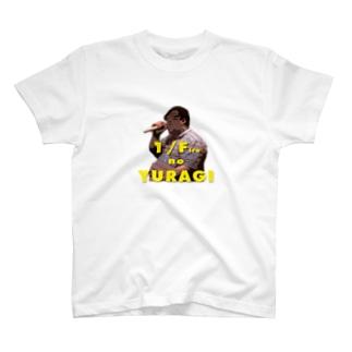 ファイヤー山本即位4周年記念式典限定No.86 T-shirts