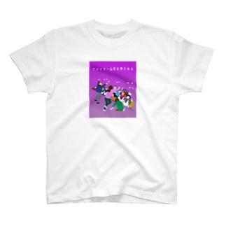 ファイヤー山本即位4周年記念式典限定No.96 T-shirts