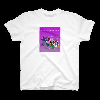 合同会社 山本修平    のファイヤー山本即位4周年記念式典限定No.96 T-shirts