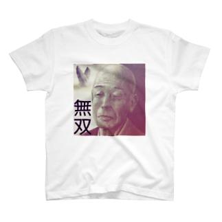 夢窓&無双 T-shirts