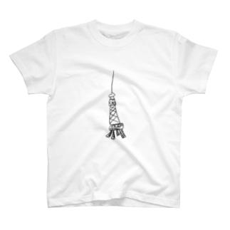 長男の東京タワー T-shirts