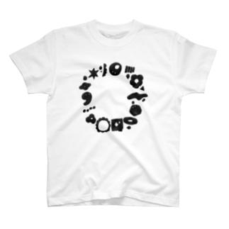わくわくリース T-shirts
