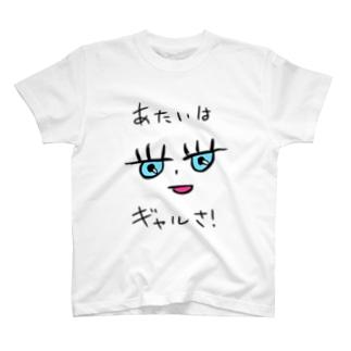 場末のギャル T-shirts