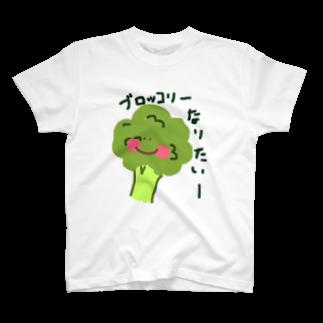 𝓡𝒾𝓀𝒶♥のブロッコリーになりたい T-shirts