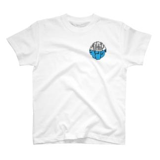 デカ盛りキングTシャツ T-shirts