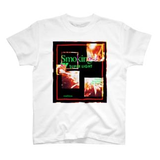 燃え尽きて終わる T-shirts