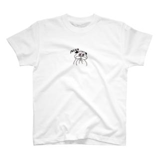 色目を使うパグ T-shirts