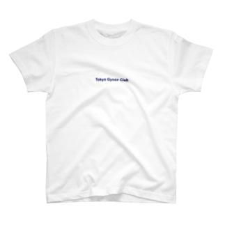 Gyoza T T-shirts