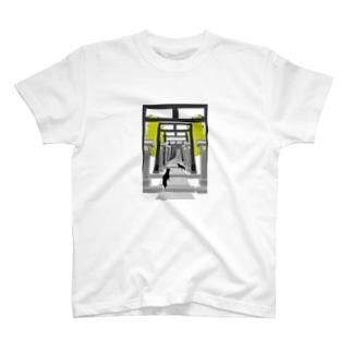 黒狛狐と穂波 神社 T-shirts