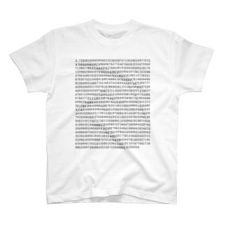 自然対数の底e1000桁 T-shirts