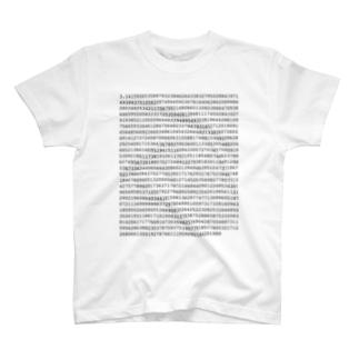円周率πの1000桁 T-shirts