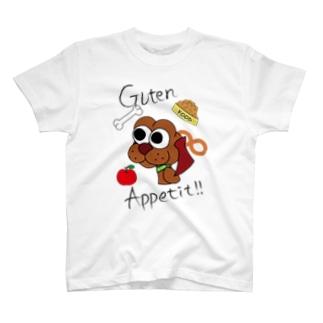 Guten appetit T-shirts