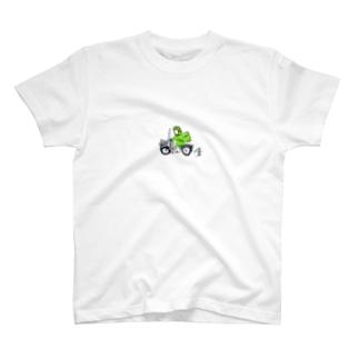 カブのはいたついん T-shirts
