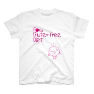 糖質カットダイエットなんて大嫌い! T-shirts