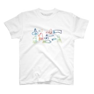 おさかなの行進 T-shirts