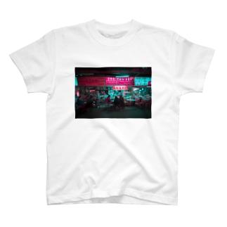 台湾夜景 T-shirts