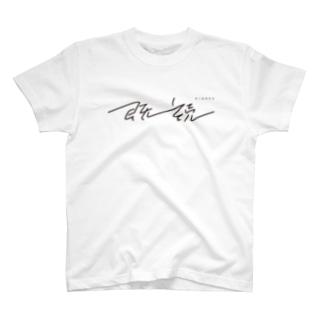 既読ビックロゴ T-shirts