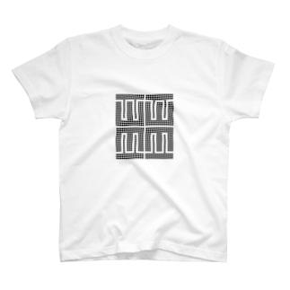 コンセント?と差込口? T-shirts
