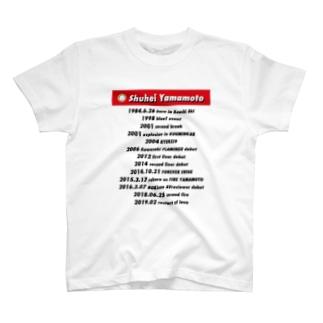 ファイヤー山本 FOR J グラ T-shirts