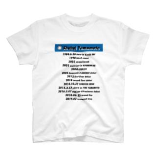 ファイヤー山本 FOR J ワイ T-shirts